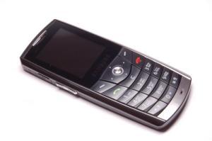 ΑΚΤΙΝΟΒΟΛΙΑ: Συσκευές που μας ''σκοτώνουν' καθημερινά Medium_1221646222samsung_e200_001
